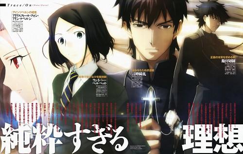 Atsushi Itagaki, Ufotable, TYPE-MOON, Fate/Zero, Waver Velvet