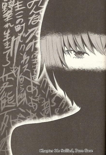 Shuuzou Oshimi, Zexcs, Aku no Hana, Sawa Nakamura