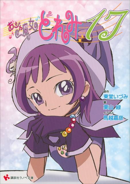 Toei Animation, Ojamajo DoReMi, Roro, Onpu Segawa, Manga Cover