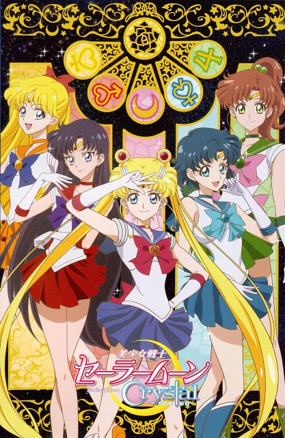 Toei Animation, Bishoujo Senshi Sailor Moon, Sailor Mars, Sailor Jupiter, Sailor Moon