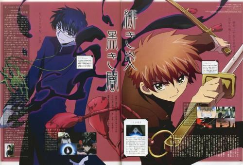 CLAMP, Bee Train, Tsubasa Reservoir Chronicle, Seishirou Sakurazuka, Syaoran Li