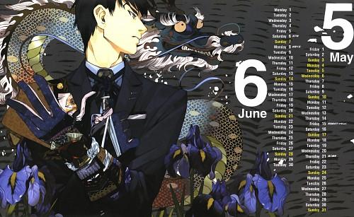Isao Nishihara, Tokyo Ghoul, Tokyo Ghoul 2015 Calendar, Koutarou Amon, Calendar