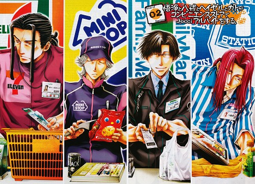 Kazuya Minekura, Studio Pierrot, Saiyuki, Hazel Grouse, Sha Gojyo