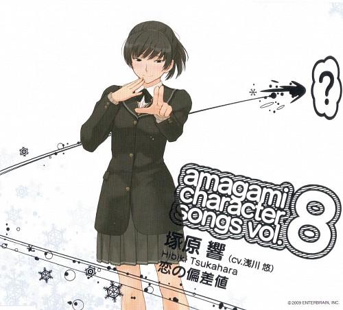 Kisai Takayama, Anime International Company, Amagami, Hibiki Tsukahara, Album Cover