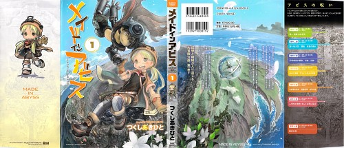 Kinema Citrus, Made in Abyss, Reg, Rico (Made in Abyss), Manga Cover