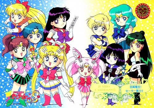 Toei Animation, Bishoujo Senshi Sailor Moon, Sailor Neptune, Super Sailor Moon, Sailor Venus