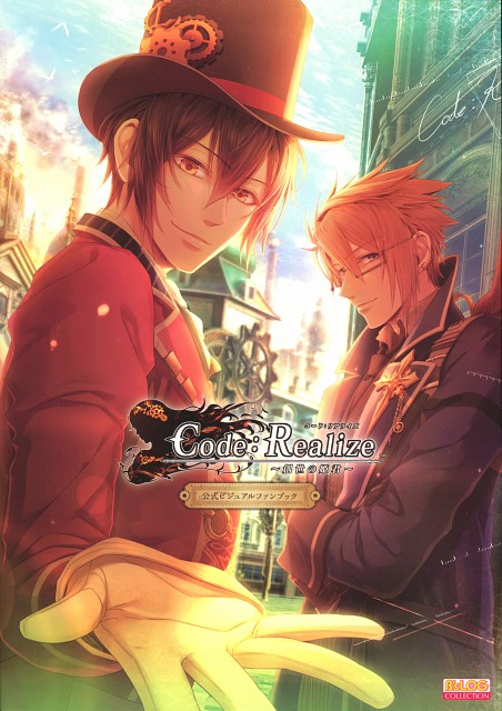 Code: Realize Official Visual Fan Book