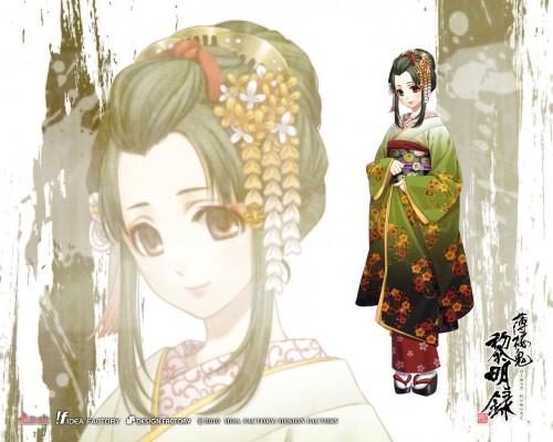 Yone Kazuki, Idea Factory, Hakuouki Shinsengumi Kitan, Kosuzu, Official Wallpaper