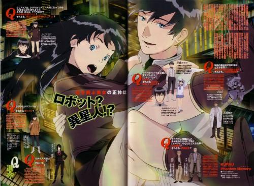 BONES, KURAU Phantom Memory, Animedia, Magazine Page