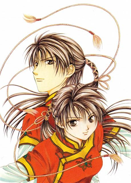 Yuu Watase, Fushigi Yuugi: Genbu Kaiden, Genbu Kaiden 9.5 Official Fan Book, Uruki