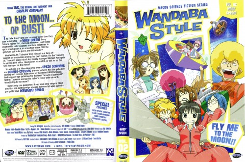 Wandaba Style, Sakura Haruno (Wandaba Style), Michael Hanagata, Ayame Akimo, Kiku 8
