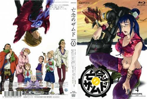 BONES, Bounen no Xamdou, Ishu Benikawa, DVD Cover