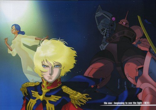 Sunrise (Studio), Mobile Suit Gundam - Universal Century, Lalah Sune, Char Aznable