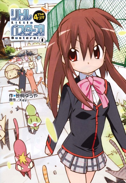 Little Busters, Rin Natsume