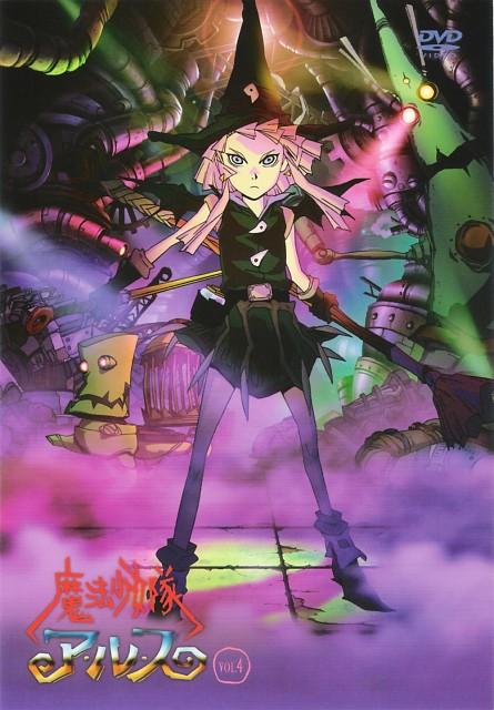 Keita Amemiya, Studio 4°C, Mahou Shoujo Tai Alice, Sheila, DVD Cover