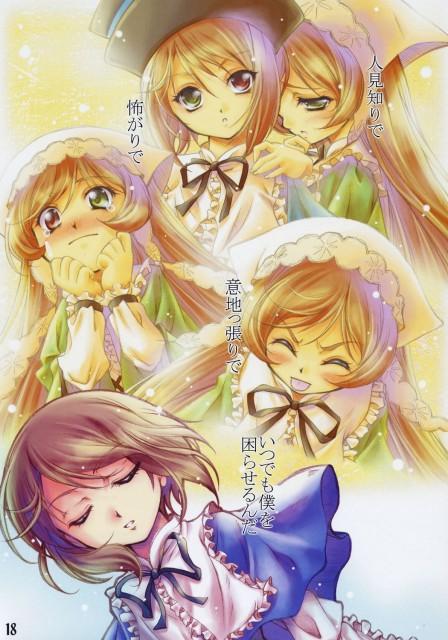 Peach-Pit, Rozen Maiden, Souseiseki, Suiseiseki, Doujinshi