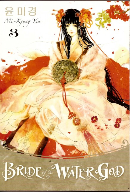 Mi-Kyung Yun, Bride of the Water God, Soah, Manga Cover