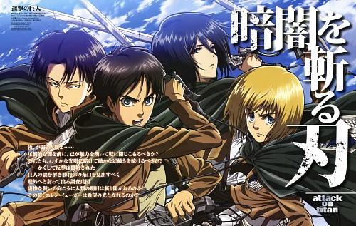 Hajime Isayama, Production I.G, Shingeki no Kyojin, Armin Arlert, Mikasa Ackerman