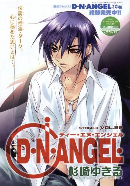 Yukiru Sugisaki, Xebec, D.N.Angel, Dark Mousy, Asuka Magazine