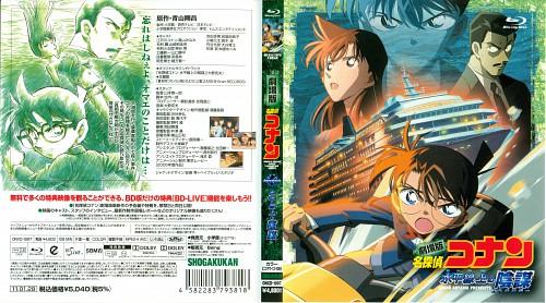 Gosho Aoyama, TMS Entertainment, Detective Conan, Ran Mouri, Shinichi Kudou