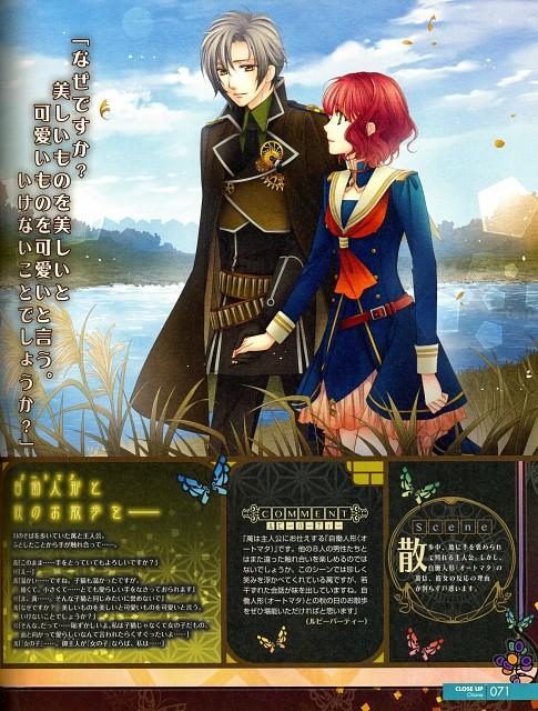 Tohko Mizuno, Koei, Harukanaru Toki no Naka de 6, Azusa Takatsuka, Magazine Page