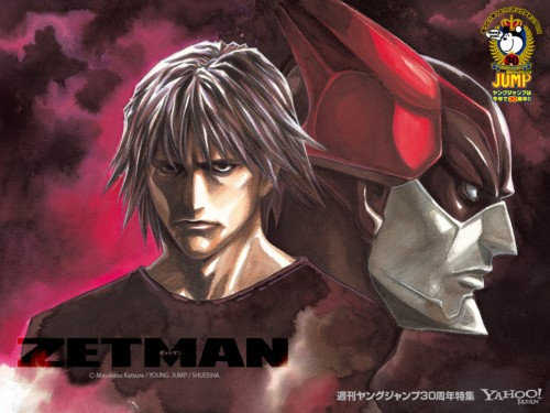 Zetman, Jin Kanzaki