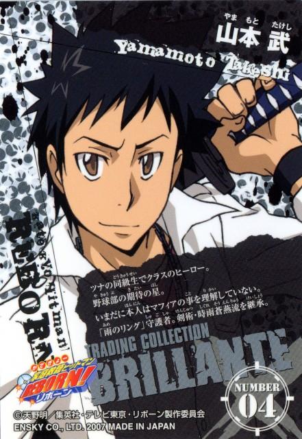 Akira Amano, Artland, Katekyo Hitman Reborn!, Katekyo Hitman Reborn!: Trading Collection, Takeshi Yamamoto
