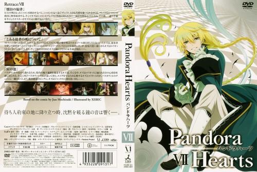 Xebec, Pandora Hearts, Jack Vessalius, DVD Cover