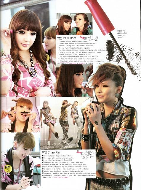 Sandara Park, CL (K-Pop Idol), 2NE1, Minzy, Bom Park