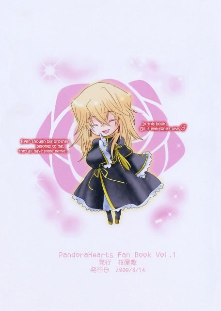 Xebec, Pandora Hearts, Vincent Nightray, Doujinshi Cover, Doujinshi