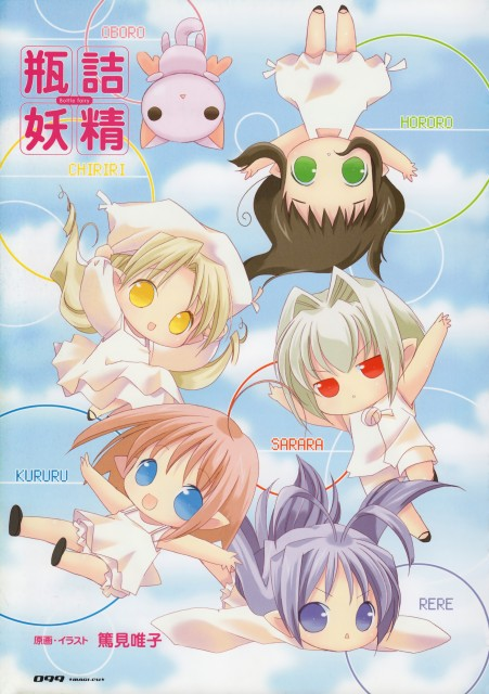 Yuiko Tokumi, Xebec, Bottle Fairy, Sarara, Kururu