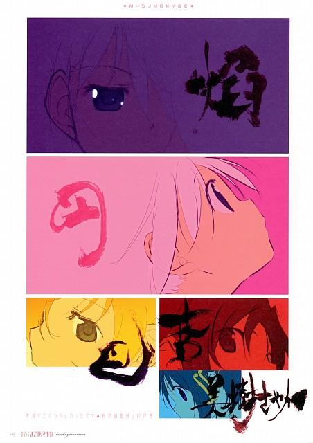 Puella Magi Madoka Magica, Madoka Magica: KEY ANIMATION NOTE EXTRA, Sayaka Miki, Mami Tomoe, Kyouko Sakura