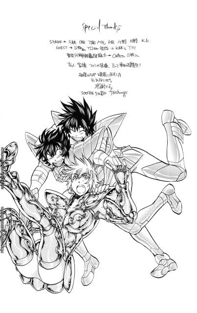Shiori Teshirogi, Saint Seiya: The Lost Canvas, Leo Regulus, Unicorn Yato, Pegasus Tenma