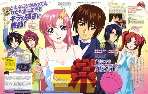 Hisashi Hirai, Sunrise (Studio), Mobile Suit Gundam SEED Destiny, Lacus Clyne, Haro