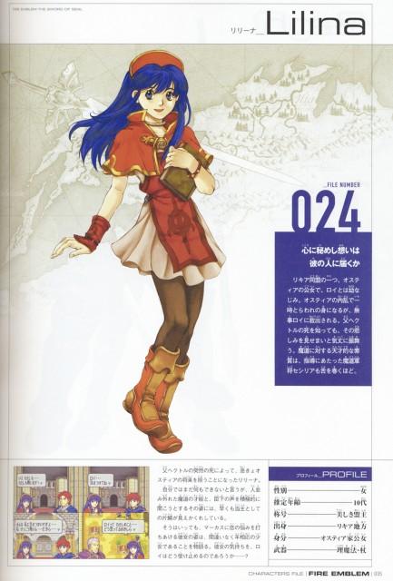 Eiji Kaneda, Nintendo, Fire Emblem