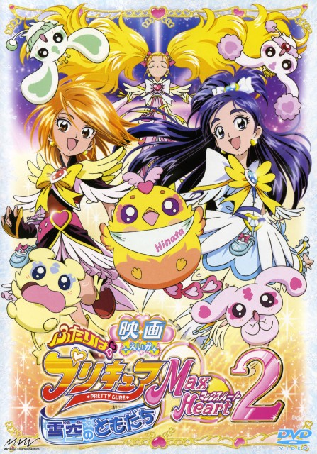 Toei Animation, Futari wa Precure, Cure Black, Mepple, Mipple