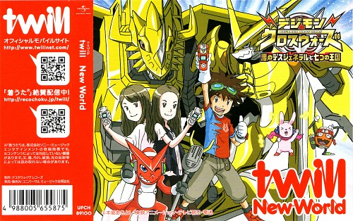 Toei Animation, Digimon Xros Wars, Taiki Kudou