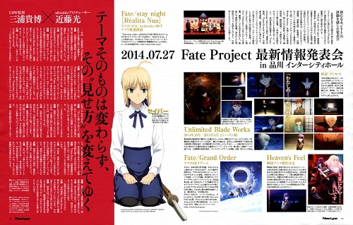 Miki Yamazaki, Ufotable, Fate/stay night, Saber, Newtype Magazine