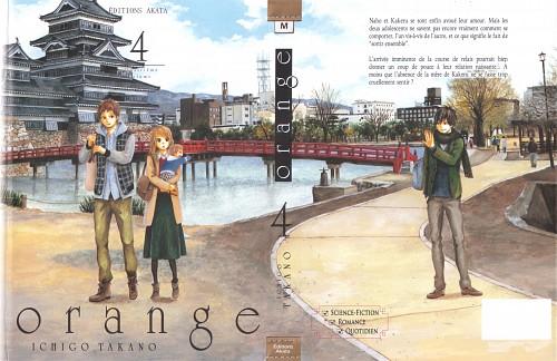 Ichigo Takano, Orange (Series), Naho Takamiya, Hiroto Suwa, Kakeru Naruse
