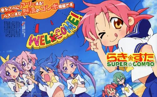 Lucky Star, Minami Iwasaki, Miyuki Takara, Tsukasa Hiiragi, Akira Kogami