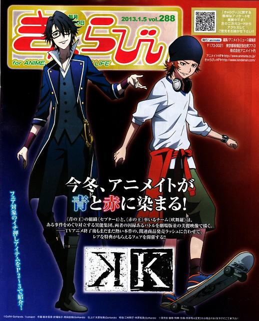 GoHands, K Project, Saruhiko Fushimi, Misaki Yata, Magazine Page
