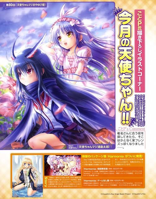 Goto-P, Angel Beats!, Kanade Tachibana, Dengeki G's Magazine