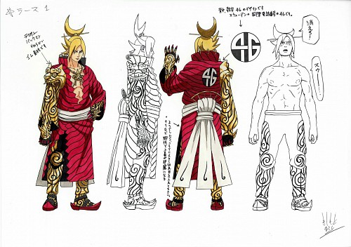 Masashi Kishimoto, Tekken, Lars Alexandersson, Character Sheet