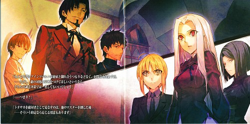 Shinjirou, Ufotable, TYPE-MOON, Fate/Zero, Kirei Kotomine