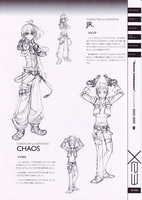 Xeno Emission E3, Xenosaga, Chaos, Rubedo, Character Sheet