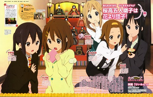 Kakifly, Kyoto Animation, K-On!, Tsumugi Kotobuki, Mio Akiyama