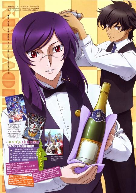 Mobile Suit Gundam 00, Tieria Erde, Setsuna F. Seiei, Magazine Page, Animedia