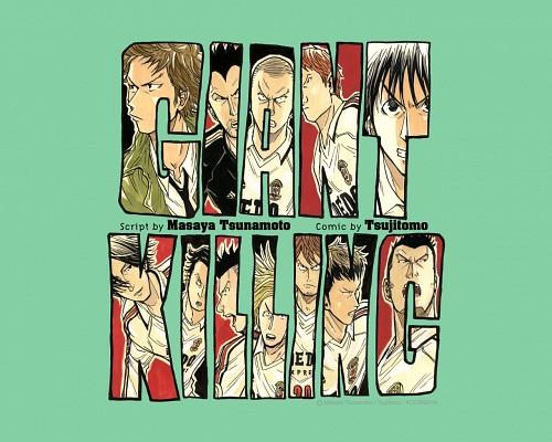 Tsujitomo, Studio DEEN, Giant Killing, Shigeyuki Murakoshi, Hiroshi Midorikawa