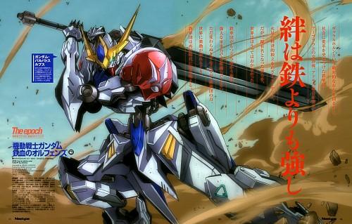 Hiroshi Arisawa, Sunrise (Studio), Mobile Suit Gundam: Iron-Blooded Orphans, Newtype Magazine