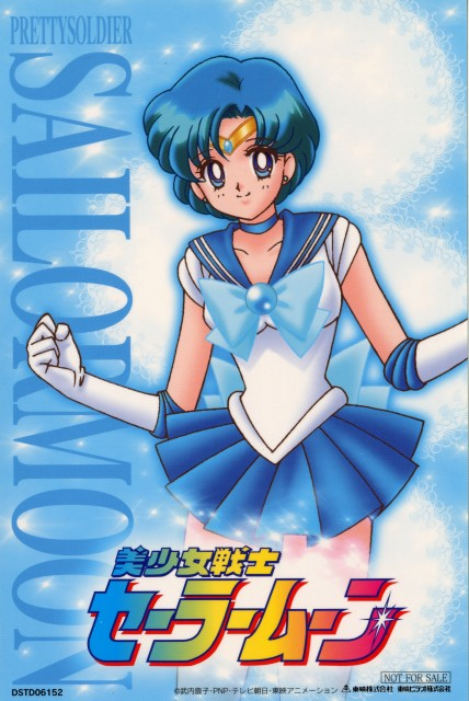 Toei Animation, Bishoujo Senshi Sailor Moon, Sailor Mercury, DVD Cover